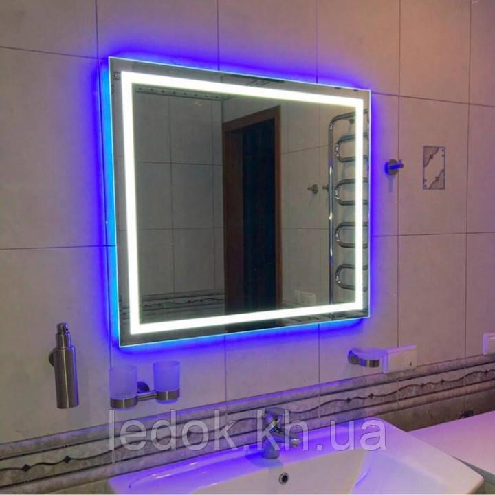 Зеркало для ванной комнаты Контур с двойной подсветкой 80*60