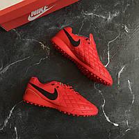 Сороконожки Nike LegendX 7 Academy Ronaldinho10 TF - Red