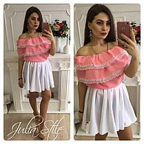 Костюм летний юбка и блузка с двойным воланом, фото 3