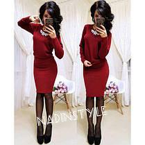 Костюм теплый ангора юбка и кофта с украшением, фото 2