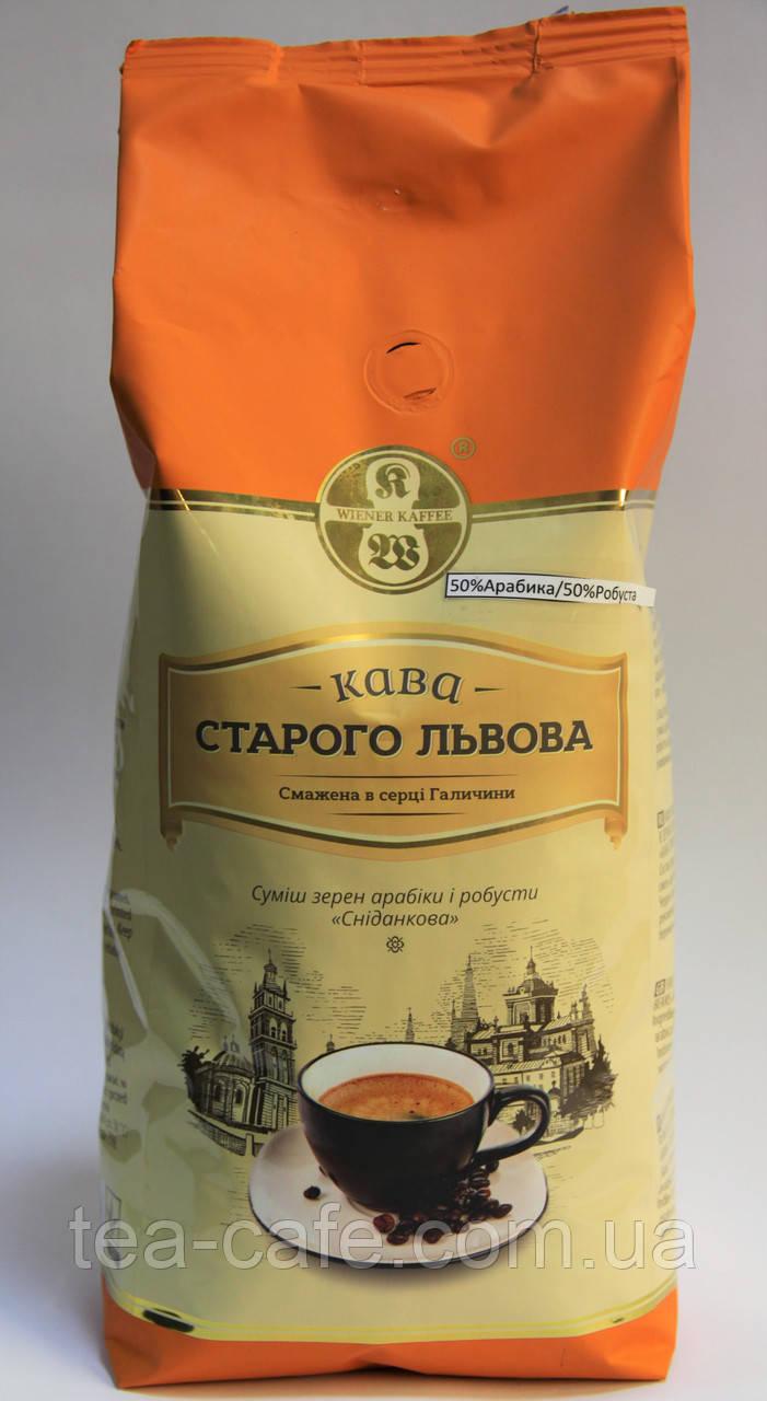 Кава зернова Кава Старого Львова Лігумінна 1 кг