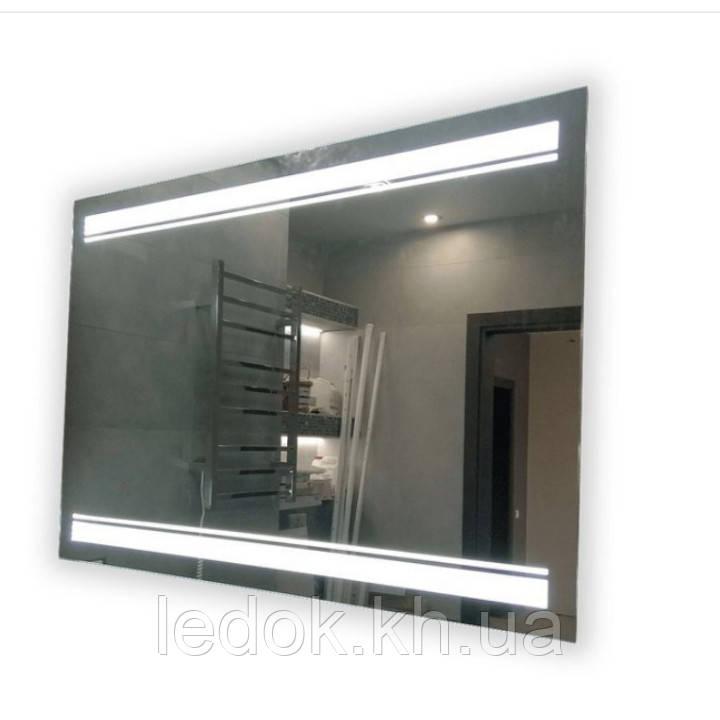Зеркало с подсветкой Dual2 80*60см