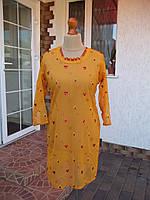 (46р) Пляжная защитная блузка туника накидка парео