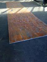 Лист 12мм, металл листовой