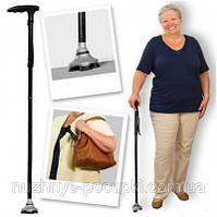 Складная трость с подсветкой ultimate magic cane with led lights