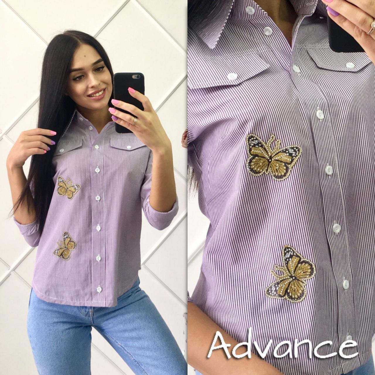 Рубашкана пуговицах  с нашивкам и карманами