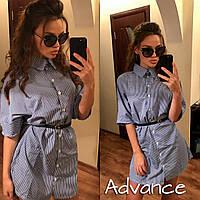 Платье рубашка с отложным воротником на пуговицах