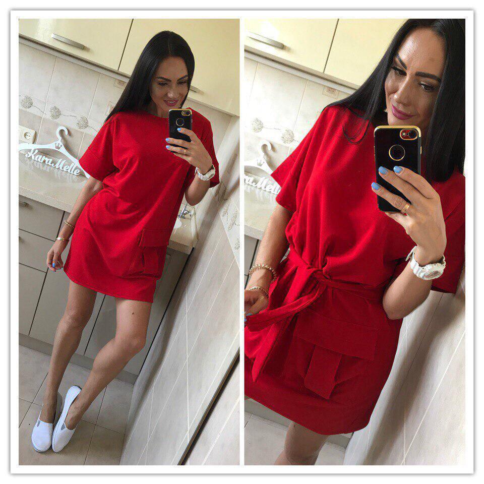 Платье свободное с большим карманом под пояс