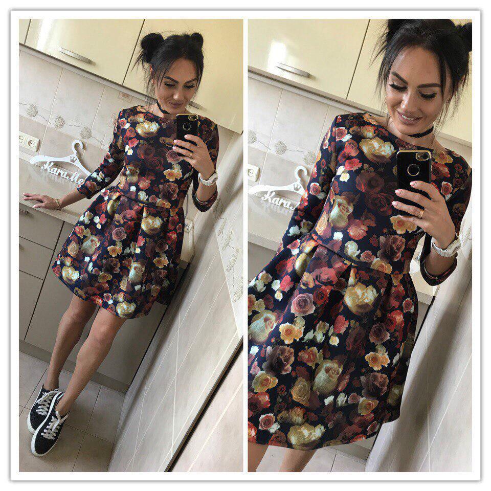 Платье колокольчик с цветочным принтом