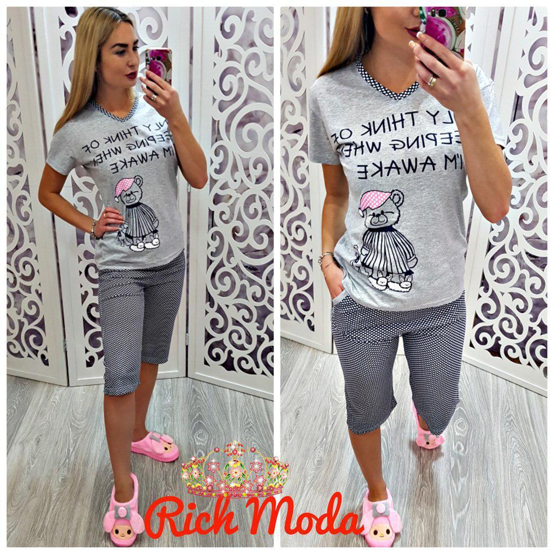 Пижама капри в мелкий горошек и футболка с принтом