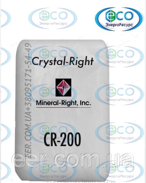 Фильтрующий материал CrystalRight CR200