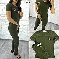 Спортивный  женский костюм роза (батал )5108 Нр