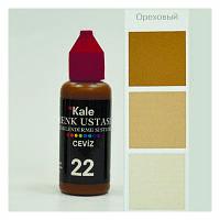 Пигмент №22 Ореховый -универсальный краситель - концентрат, фото 1