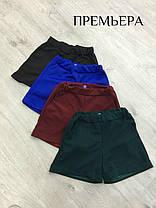 Шортыс подворотом и карманами средняяпосадка дайвинг, фото 3