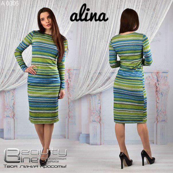 Платье теплое в цветную полоску  ангора