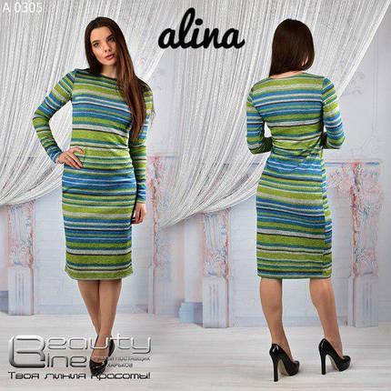 Платье теплое в цветную полоску  ангора, фото 2