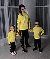 Одинаковые спортивные костюмы для мамы и ребёнка