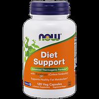 Жиросжигатель NOW Diet Support(120 капс)