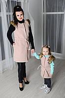 Одинаковые жилетки с опушкой мама и дочка