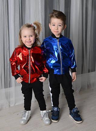 Детская куртка бомбер эко кожа, фото 2