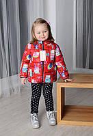 Детская куртка из плащевки лаке на двойном синтепоне