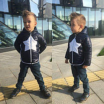 Детская демисезонная куртка на синтепоне со звездой, фото 3