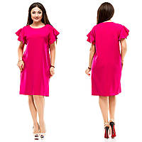 Платье женское большие размеры (цвета) АНД5080