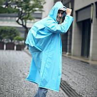 Дождевик Jungle King raincoat