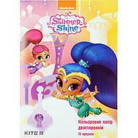 Цветная бумага двухсторонняя А4 Kite Shimmer&Shine SH18-250 (15 листов)