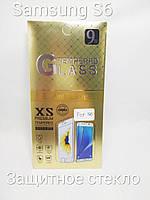 Защитное стекло Samsung Galaxy Grand 2 / G7106 / G7108 0,26 мм 9H +, фото 1