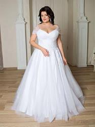 Свадебное платье большого размера | Купить свадебное платье большого размера Украина