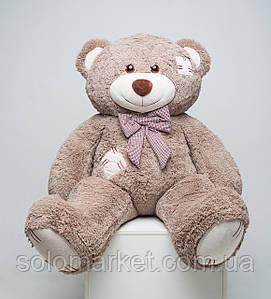 Медведь с латками 150 см (капучино)