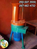 Измельчитель для мокрой травы, компостер электрический 1,5 кВт