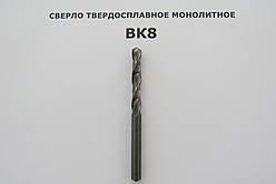 Сверло твердосплавное 6 ВК8 монолит