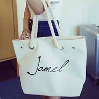 Товар с дефектом.Белая женская тканевая пляжная сумка