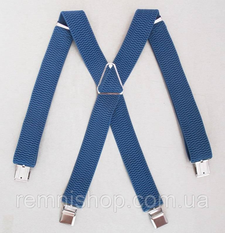 Широкие мужские подтяжки синие