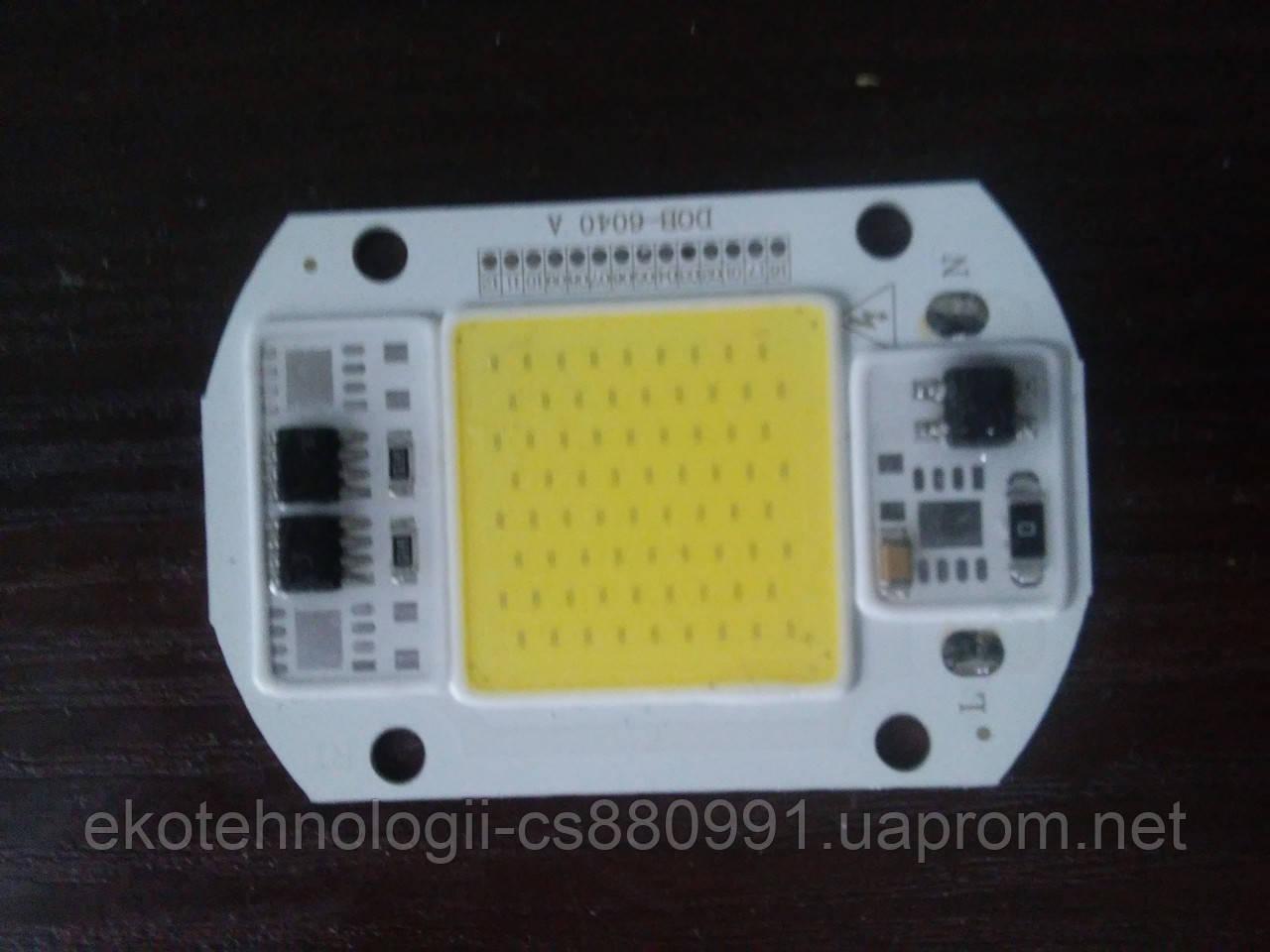 Cветодиодная плата модуль 25-30W 220V нейтральный белый 3000-3500LM