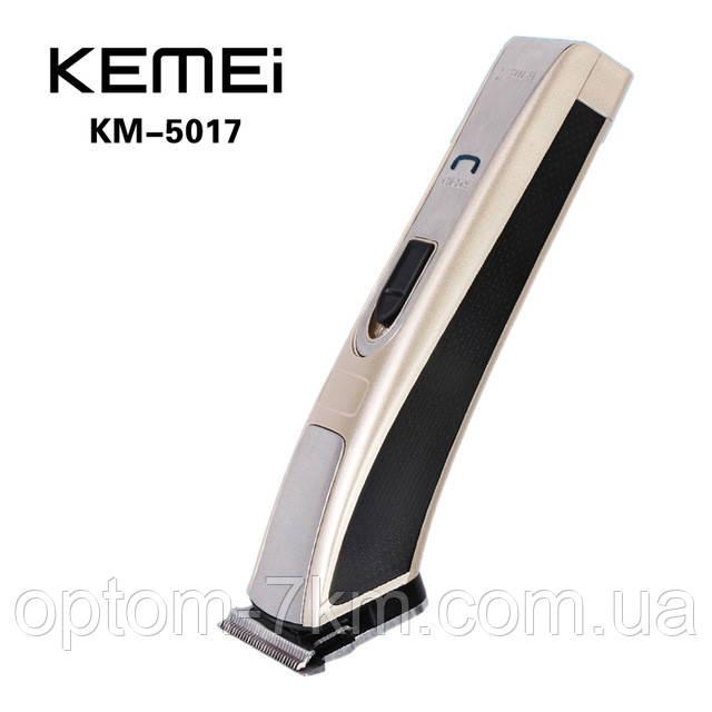 Машинка для стрижки Kemei KM-5017 am