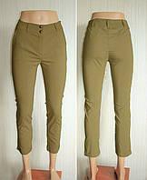 Стрейчевые летние брюки женские.