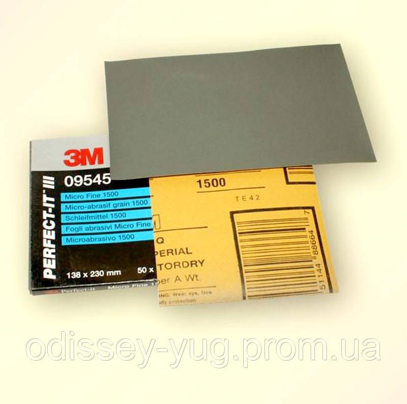 Абразивная бумага 3M 09546 Magic,138х230, Р 2000 в листах (наждачная водостойкая бумага),