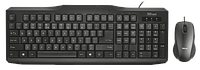 IT набор Trust Classicline Wired Keyboard And Mouse Black