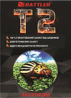 Препарат Battler Т2, 30 мл, инсектицид