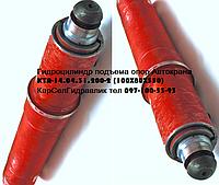 Гидроцилиндр 100х80х550  (KTA-14.04.31.200-2) подъем опор автокрана КТА 14. Гідроциліндр підйом опор
