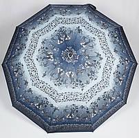 Зонт женский полуавтомат Fine rain