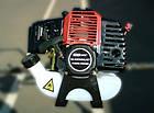 Бензокоса Goodluck Super GLS 4300 GT. Триммер, фото 3