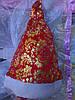 Шапка Санта Клауса оптом, Шапка деда мороза новогодняя