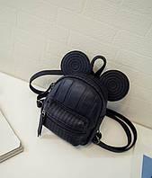 Маленький рюкзак с ушками черный