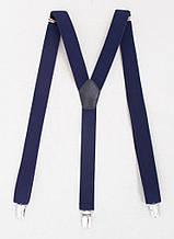 Жіночі сині класичні підтяжки