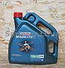 Моторное масло CASTROL Magnatec 10W-40 A3/B4, 4л