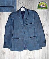 Стильный синий пиджак в клетку для мальчика в школу